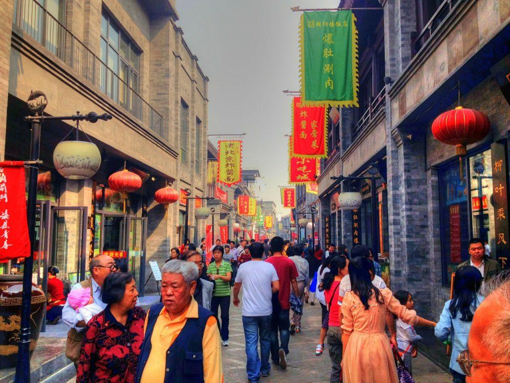 Beijing city street